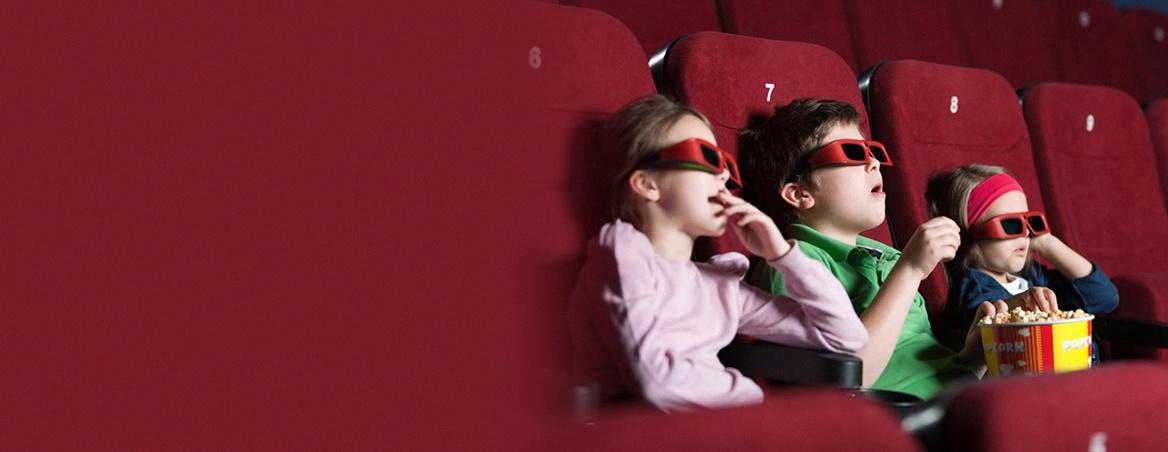 Подборка фильмов для всей семьи
