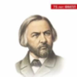 Концерт «100 романсов Глинки»