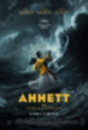 Аннетт