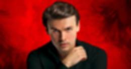 Концерт «Д. Риберо-Феррейра «Vox Tango»