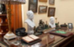 Экскурсия «Дом дирижера»
