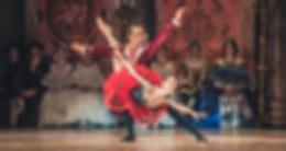 Балет «Дон Кихот»