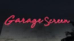 В кинотеатре Garage Screen пройдет фестиваль «Мы на ты»