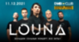 Концерт LOUNA. Все хиты