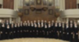 Концерт «К 30-летию Хоровой академии им.Попова. Рахманинов. Всенощное бдение, литургия»