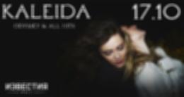 Концерт группы «Kaleida»