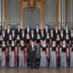 Концерт капеллы имени Юрлова