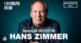 Концерт «Ханс Циммер. Начало. SoundLAB orchestra»
