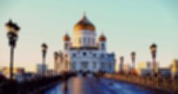 Экскурсия «Храм Христа Спасителя + смотровая площадка под куполом»