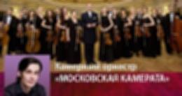 Концерт «Золотая коллекция классики»