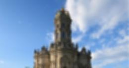 Экскурсия «Коронованный храм и дворец «княгини-лебедушки» (Подольск – Дубровицы – Остафьево)»