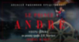 Опера «Le Prince Andre (Война и мир. Князь Андрей Болконский)»