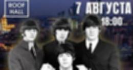 Концерт «Летний концерт на крыше. The Beatles»