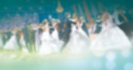 Праздничный концерт ко Дню Св. Валентина «Лучшие вальсы мира»