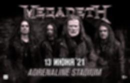 Концерт группы «Megadeth»