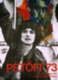 Петефи 73