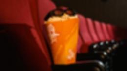 Премьеры недели в кино: «Космический джем: Новое поколение», «Город тайн» и другие