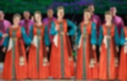 Концерт Уральского хора «Приглашаем вас в гости и ждем»