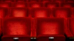 Объявлена программа театрального фестиваля NET-2021