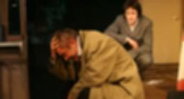 Спектакль «Старший сын»