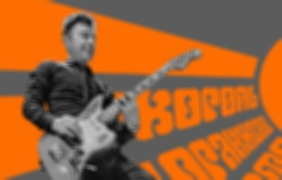 Концерт «Валерий Сюткин и Rock & Roll Band. Король «Оранжевое лето»