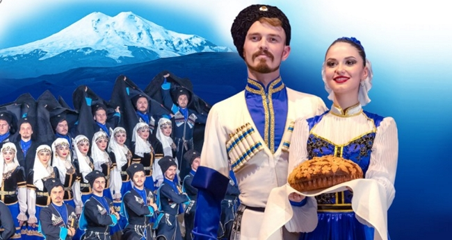 Концерт ансамбля песни и танца «Ставрополье»