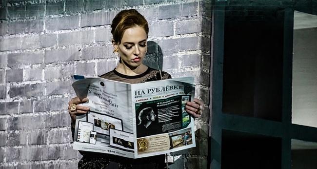 Спектакль «Бесы Достоевского»