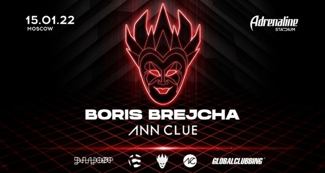 Концерт «Boris Brejcha & Ann Clue»
