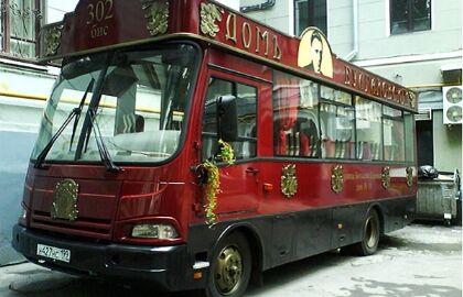 Экскурсия на Трамвае 302-БИС. Булгаков и его эпоха
