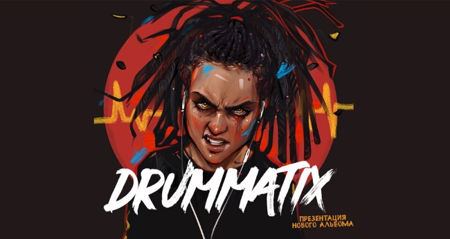 Концерт Drummatix