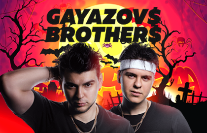 Концерт «Gayazovs Brothers. Halloween Party»