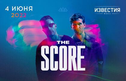 Концерт группы «The Score»