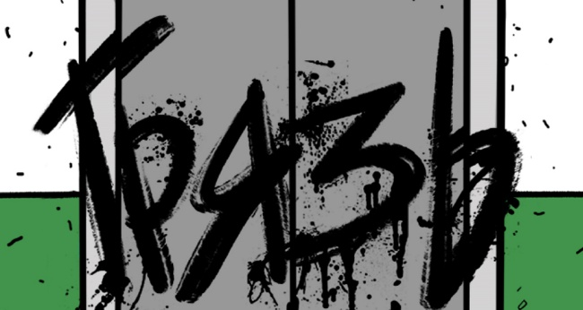 Концерт группы «Грязь». Презентация нового альбома