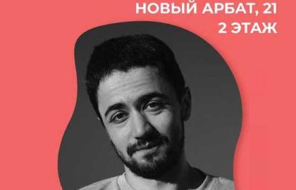 Концерт Идрака Мирзализаде