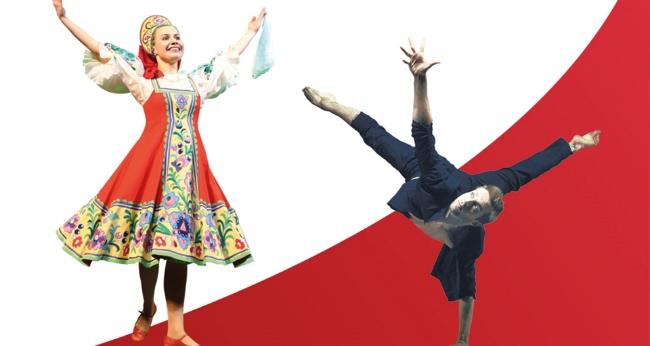 Концерт «Международный день танца»
