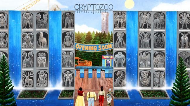 Криптополис