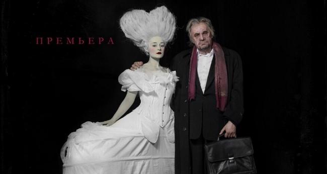 Спектакль «Моцарт. Дон Жуан»