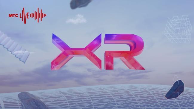 МТС Live XR