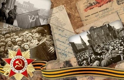 Концерт «Песни мира и войны»