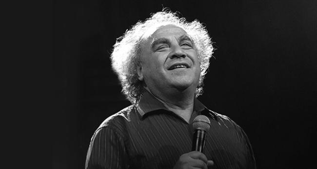 Концерт Сергея Манукяна