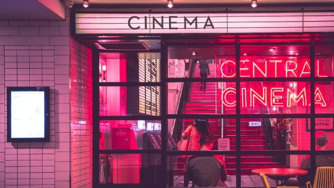 В Москве открылся Strelka Film Festival by KION