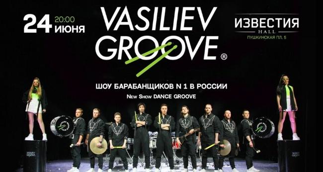 Шоу барабанщиков №1 В России. Vasiliev Groove