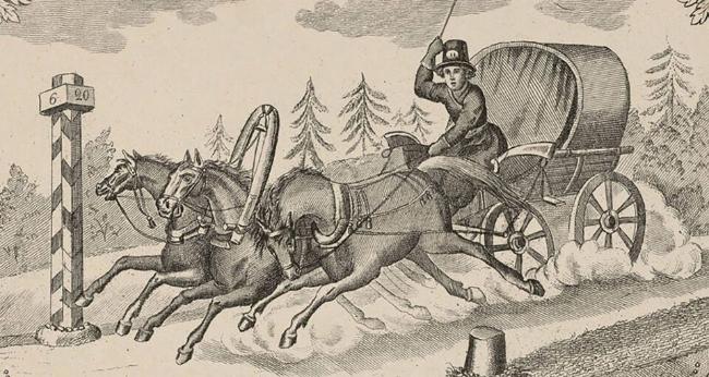 Концерт «Ямщик, не гони лошадей»